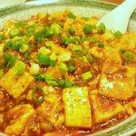 四川料理 蘭梅 - 麻婆豆腐 中辛 2人分  横浜の四川風の麻婆と基本は同じみたいですけど、香辛料が何か違うようです。オリジナリティーがありますね。