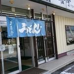 玉喜亭 - 入口