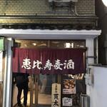 bi-runagayakantarou - ☆外観