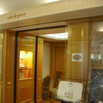 カフェ ドグレース - ヒルトンプラザイースト4階にあり