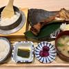 魚☆きんぐ - 料理写真:極上南まぐろカマの塩焼き定食 980円