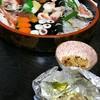 すしてつ - 料理写真: