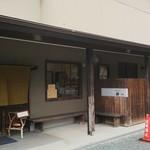 蕎麦招人 仟 - 店舗