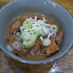 日本蕎麦 麺酒家 縁 - もつ煮込み 550円(税込)(2018年10月10日撮影)