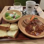 CAFE&BAKERY MIYABI - シチューハンバーグ880円