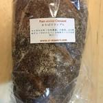 パン アトリエ クレッセント  - 世田谷パン祭りにて おなばけコンプレ よい色ですね〜