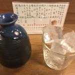 酒房 武蔵 - 白波ロック(350円)