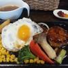 肉バル ブロッケン - 料理写真:目玉焼きつくねハンバーグセット~照り焼きソース~980円(税別)