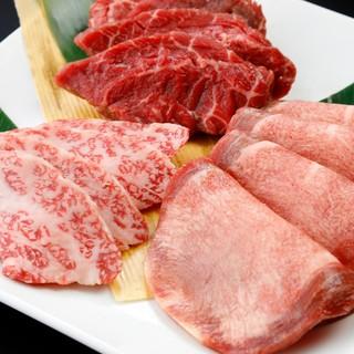 A4・A5ランクのお肉も食べ放題♪