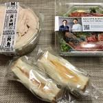 レシピ& マーケット - 今回はこちらの3種類