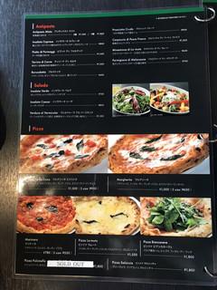 La muto PIZZA&TRATTORIA -