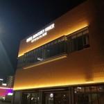 いきなりステーキ - ホテル モントレー