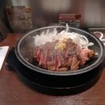 いきなりステーキ - ワイルドステーキ300g 1390円→1000円