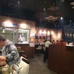 いきなりステーキ - 店内
