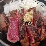 いきなりステーキ - 中はレア