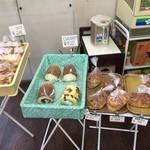 タケウチベーカリー - 料理写真: