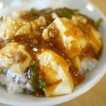 いちゃん - 麻婆豆腐オンザライス