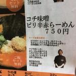 鶏家 六角鶏 堺筋本町店 -