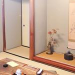 myoujinshitakakandagawa -