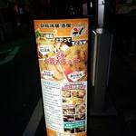 鉄板焼居酒屋 えん -