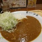 Nakaei - 印度カレー