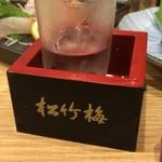 魚屋スタンドふじ - 獺祭