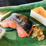 94485595 - 秋鮭 玉子焼き 金山寺味噌
