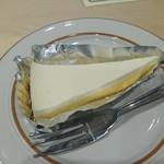 センリ軒 - チーズケーキ