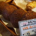 Ecru - カレーパン