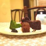 ドルチェ ヴィータ - ガトーショコラと抹茶ショコラ