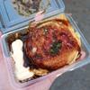 たかはた - 料理写真:タコ判