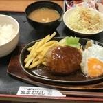 めしや宮本むなし - ハンバーグ定食(デミ) 760yen