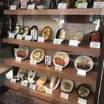 めしや宮本むなし - めしや宮本むなし 近鉄大和西大寺駅前店 食品サンプル群