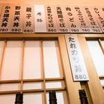 Sobadokoro maruhachi - 店内の様子