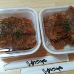 かつや - タレカツ丼弁当(松)637円×2つ
