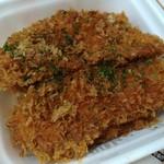 かつや - タレカツ丼弁当(松)637円