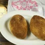 HARU*BOUZ - カレーパン2種