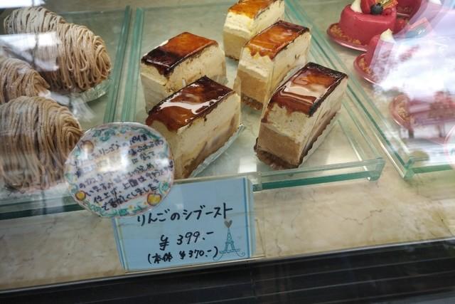 Js パン ケーキ 『東浦和駅からほど近くにオープンしたパン屋さん。シフォンケーキが...