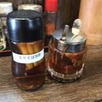笹はら - 黒酢と自家製ラー油で味変