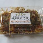 FUMA - 料理写真:神戸風たこ焼(500円)