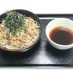 濱や - 肉そば 赤 780円