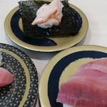 はま寿司 - 2018-10-12