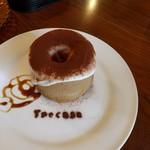 カフェ トレカサ -