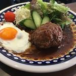 Cafe BAR MOKUBA - 自家製ふわふあ煮込みハンバーグ