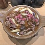 三代目 まる天 - 山形郷土料理 いも煮鍋 *牛肉醤油味(おかわり)