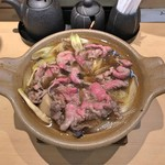 三代目 まる天 - 山形郷土料理 いも煮鍋 *牛肉醤油味