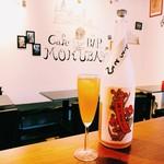 Cafe BAR MOKUBA - 奈良の梅酒