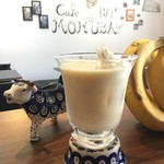Cafe BAR MOKUBA - 無糖バナナミルク