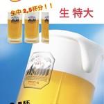 Cafe BAR MOKUBA - 特大ビール