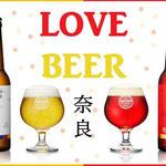 Cafe BAR MOKUBA - 奈良のビール